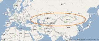 ユーラシア地図中央.jpg
